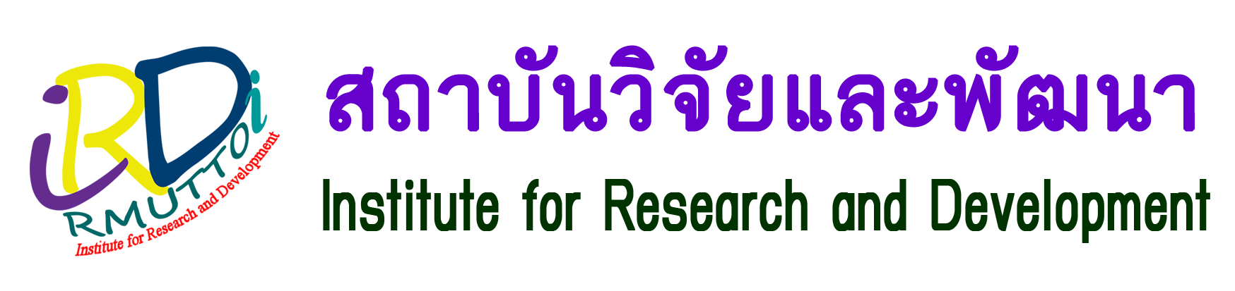 IRD - Institute of Research and Development
